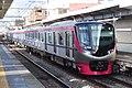 Keio 5733 Meidaimae Station 20171124.jpg