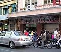 Kem Trang Tien 2.jpg