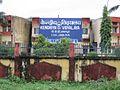 Kendriya vidyalaya C.O.D Jabalpur.jpg