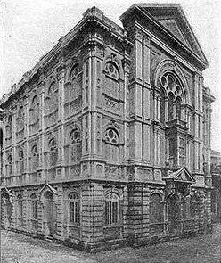 Keneseth Eliyahu Synagogue of Bombay