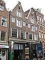 Kerkstraat 121-123 Amsterdam.jpg