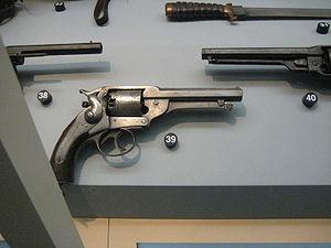 Kerr's Patent Revolver - Image: Kerr revolver