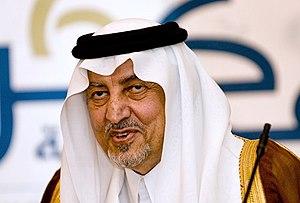 Khalid bin Faisal Al Saud - Image: Khalid al Faisal
