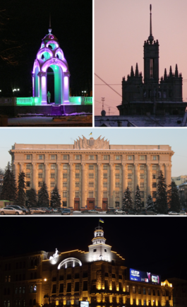 Kharkiv-Collage-2015.png
