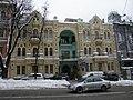 Kiev 139.jpg