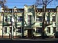 Kiev House Ovruts'ka 6-1.jpg