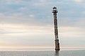Kiipsaare leaning lighthouse.jpg