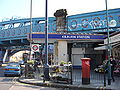 Kilburn station entrance2.jpg