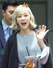 Kim Taeyeon, Coex Artium March 2016.jpg