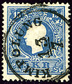 Kimpolung 1859 Câmpolung.jpg