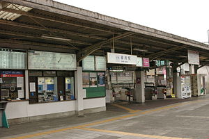 Kintetsu Gose Station (entrance).jpg