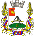 Kirillov Coat Of Arms.png