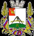 Kirillov Coat Of Arms.png