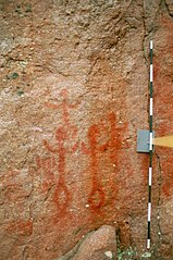 Juusjärvi rock painting