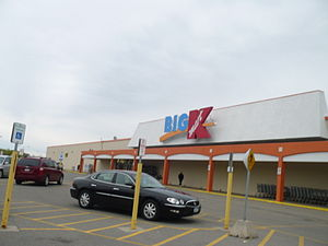 English: This is a Kmart in Niagara Falls