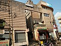 Kolhapur (4166383841).jpg