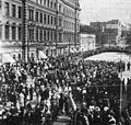 Kommunalstrejken 1917.jpg