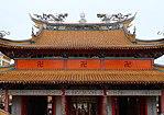 Kong Meng San Phor Kark See Monastery 11 (32112733566).jpg