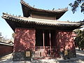 Kong Miao - 1417 - Yongle Year 15 Temple Repair Stele - pavilion - P1050577.JPG