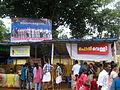 Koratty Muthy Thirunaal IMG 5447.JPG