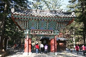 Iljumun - Image: Korea Buan County Iljumun at Naesosa in Autumn 01