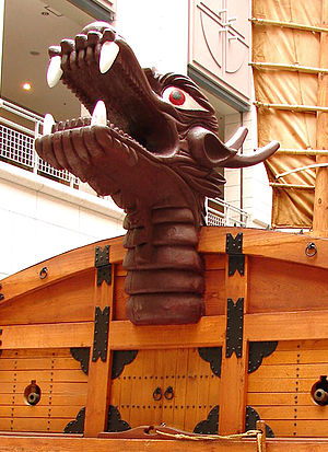 Turtle ship - Dragon Head on the Turtle Ship in the War Memorial of Korea museum