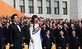 Korea Presidential Inauguration 19.jpg