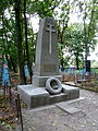 Kovel Volynska-brotherly grave of warriors of the IV Russian army-2.jpg