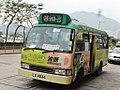 KowloonMinibus024.JPG