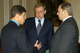 Alexei Kudrin - Dmitry Kozak, Alexei Kudrin and Mikhail Kasyanov in 2003