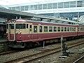 Kumoha475 w-kagoshima.jpg