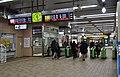 Kunitachi Station-1.jpg