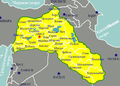 Kurdistan goroda.PNG