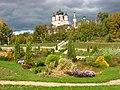 Kyiv Feofania park - Alpinarium.jpg