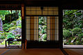 Kyorinbo Omihachiman Shiga pref Japan29s3.jpg