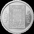 LT-1997-50litų-First book-b.png