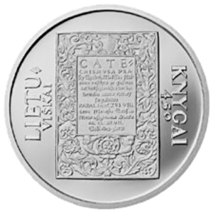 Martynas Mažvydas - Litas commemorative coin dedicated to the Catechism's 450th anniversary