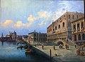 L Bertini 1843-1902 - View of Santa Maria della Salute IMG 6198 myren gaard.jpg