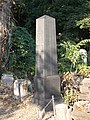La tombe, cimetière juif de la rue Salgótarjani, 2018 Józsefváros.jpg