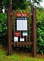 Lake Marie signs in Umpqua Lighthouse State Park.jpg
