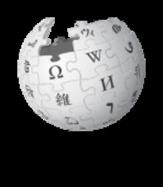 Banjar people - Banjar language Arabic script Logo of Banjar Wikipedia