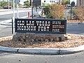 Las Vegas 2009 17 - panoramio.jpg