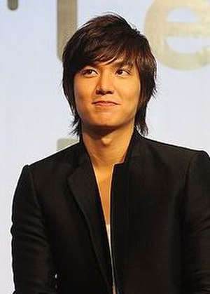 Boys Over Flowers (TV series) - Lee Min Ho portrayed, the main character, Gu Jun-pyo.