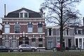 Leiden - 2011 - panoramio (1).jpg