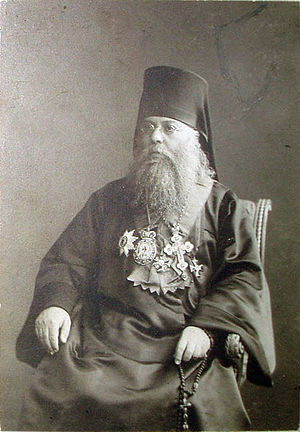 Leonid of Georgia - The photography of Catholicos-Patriarch of All Georgia Leonide