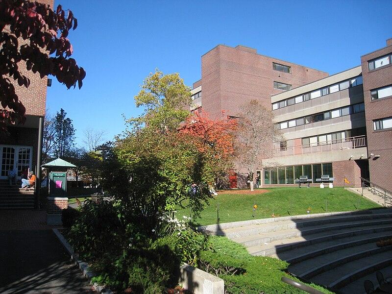 File:Lesley University - Quad view - IMG 1368.jpg