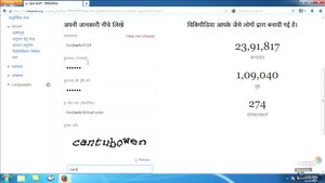 चित्र:Lesson 2 - How to write in Hindi Wikipedia.webm