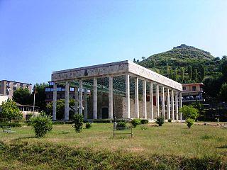 Lezhë Municipality in Albania