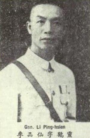 "Li Pinxian - ""General Li Ping-hsien"" Who's Who in China 5th ed. (1936)"
