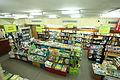 Librairie de France intérieur.JPG